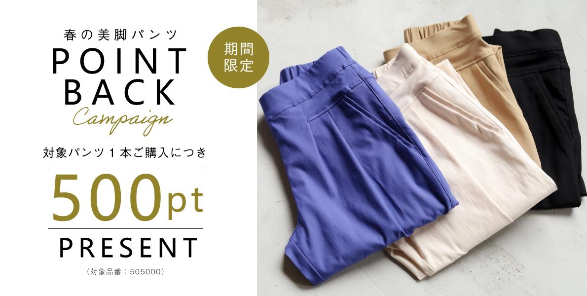 /event/01/ptback.jpg