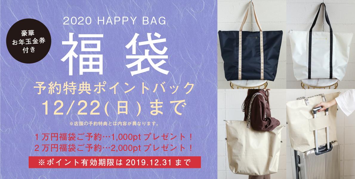 /event/11/happypc.jpg