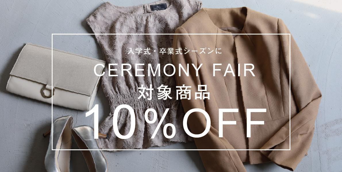 /event/11/fuyutop.jpg