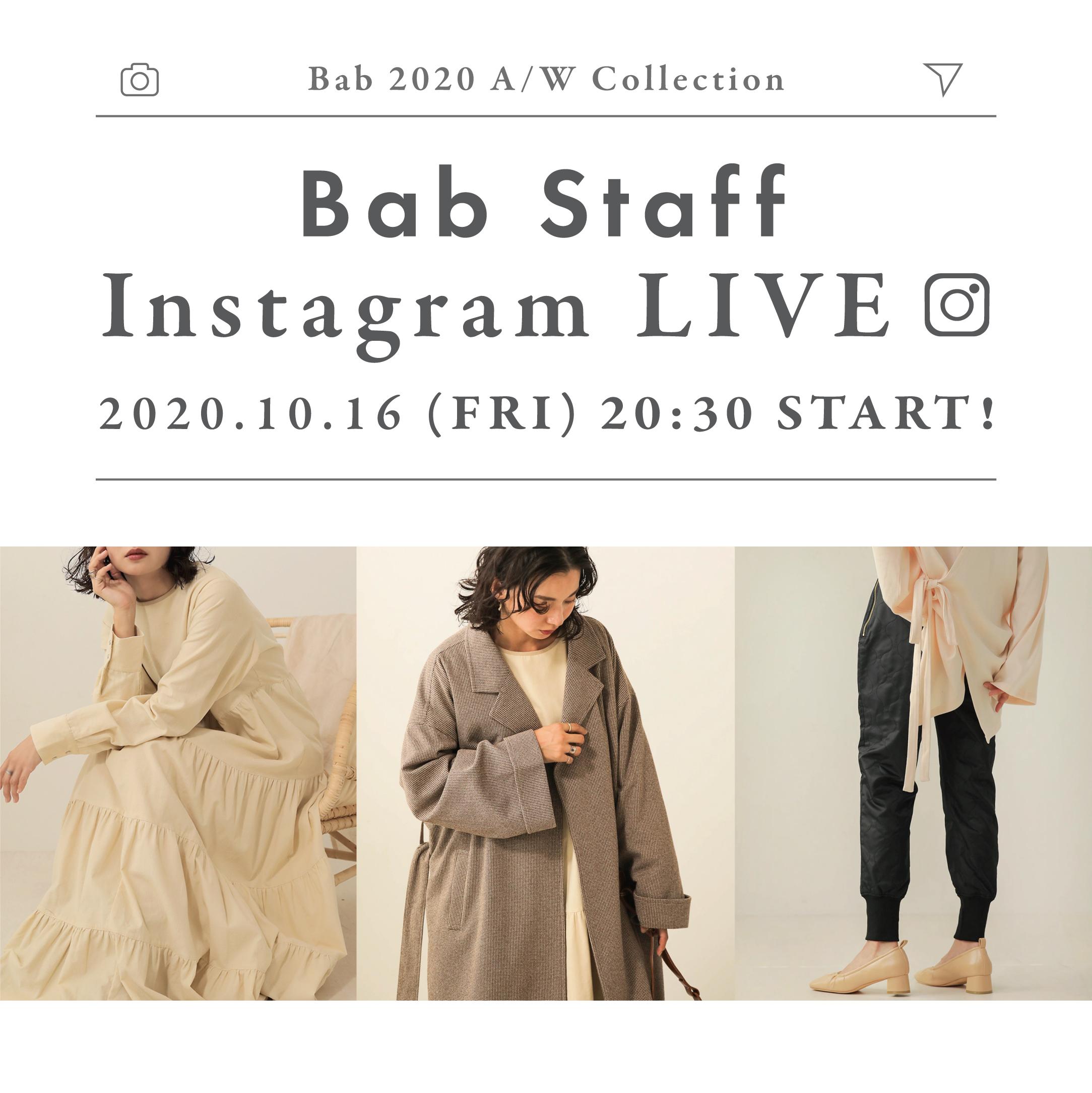 Bab INSTA Live 10\16