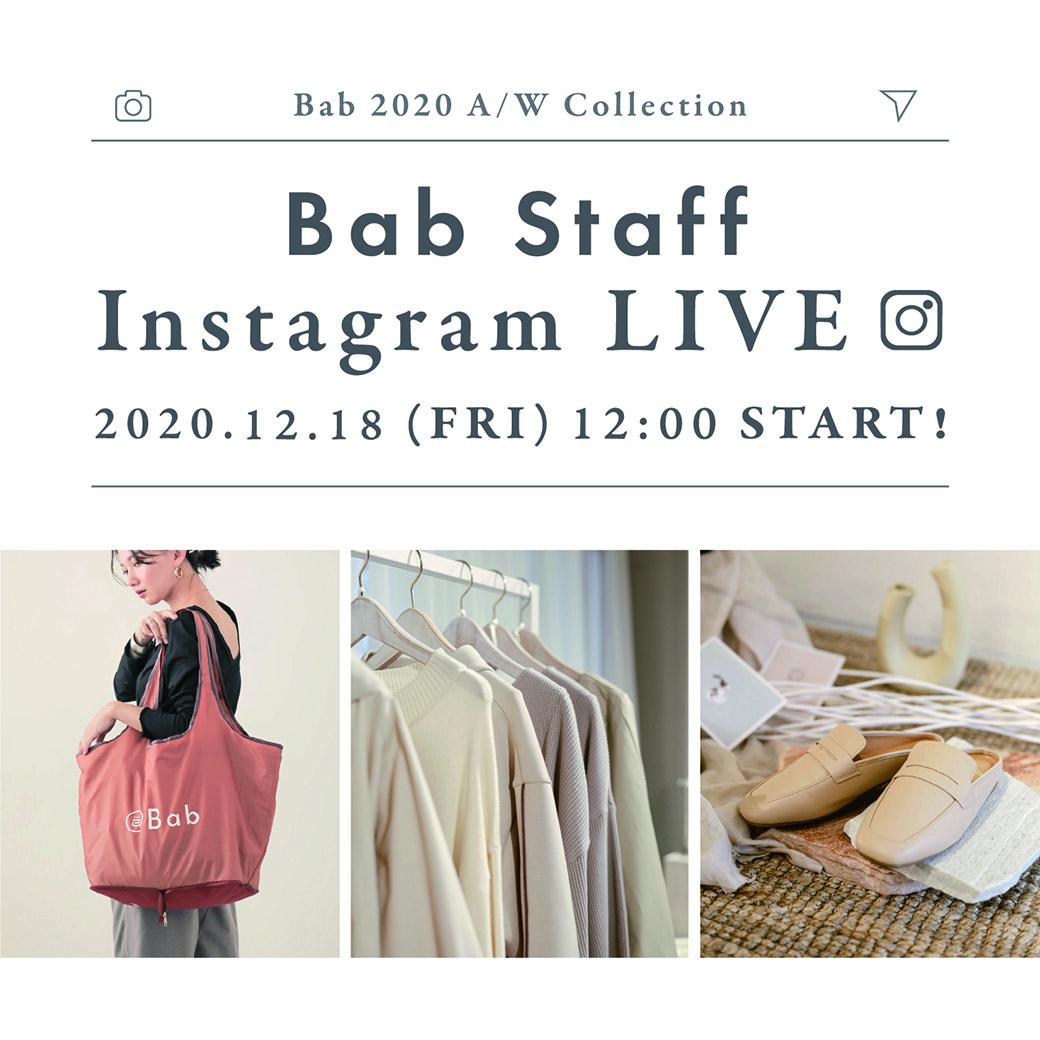 Bab Staff Insta LIVE 12.18