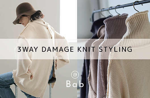 bab damage knit