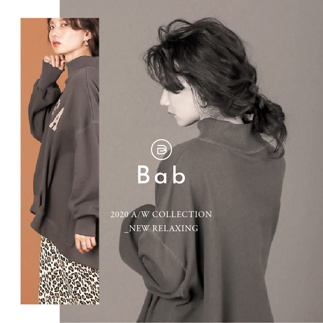 Bab LOOKBOOK 03