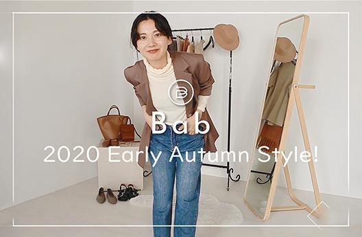 bab Early Autumn style
